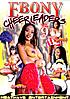 Ebony Cheerleaders 09