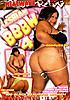 Blane Bryant's Lesbian BBBW 04