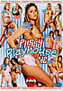 Pussy Playhouse 12