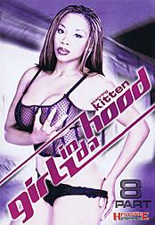 Girlz N the Hood 8