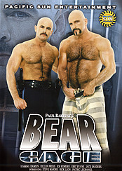 Bear Cage