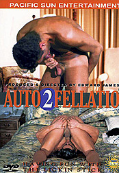 Auto Felatio 2