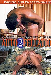 Auto Felatio 2