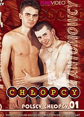 Chtopcy Fantomowcy