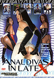 Anal Divas in Latex 1