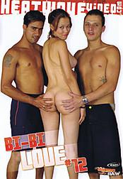 Bi-Bi Love 12