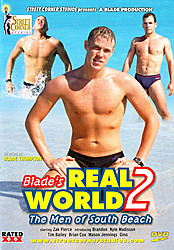 Blade's Real World 2
