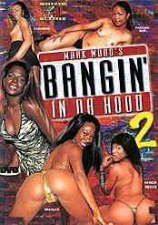 Bangin In Da Hood 2