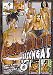 Chocolate Gazongas 06